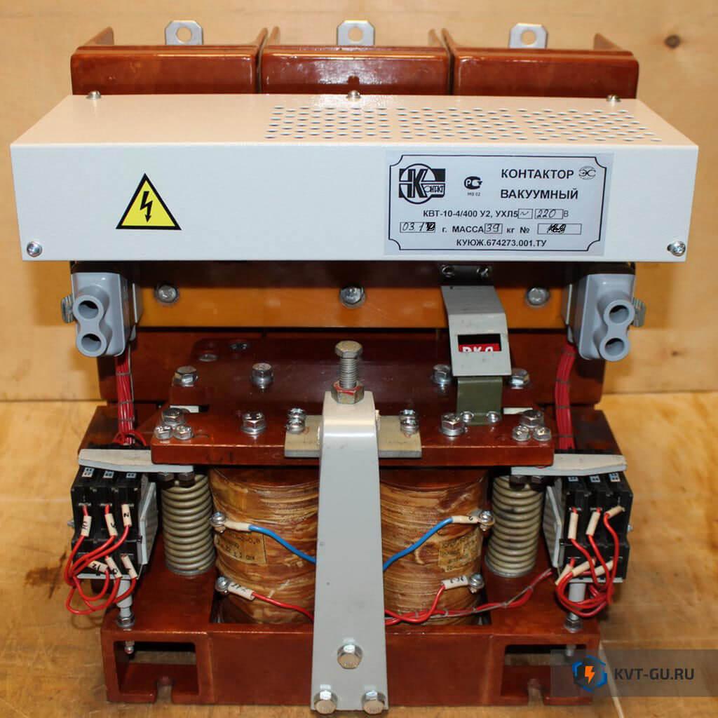 Контактор вакуумный 10кВ, цена 65000 руб.