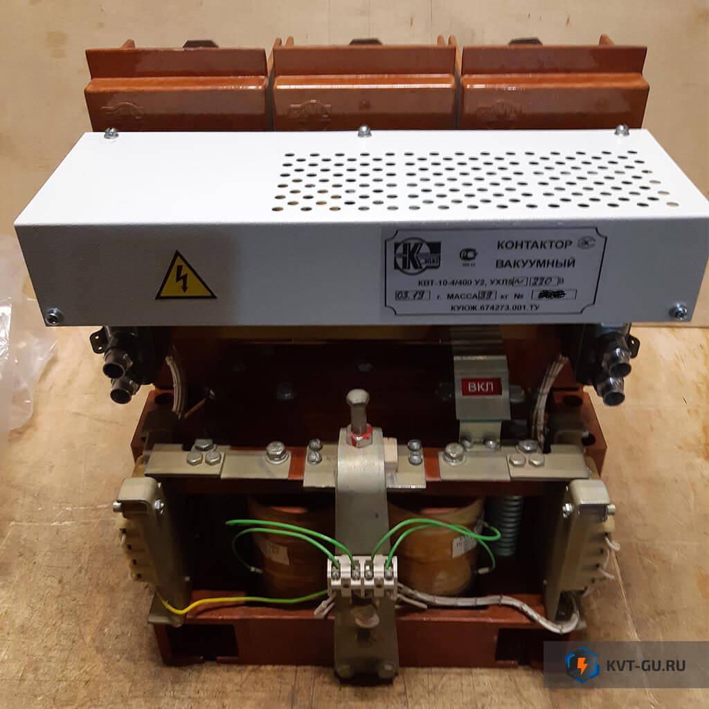 Контактор вакуумный 10кВ, цена 95000 руб.