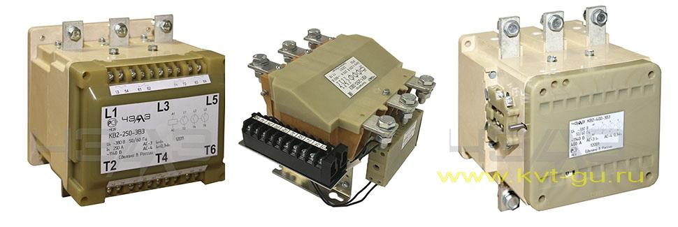 Контактор вакуумный КВ1-250 ЧЭАЗ